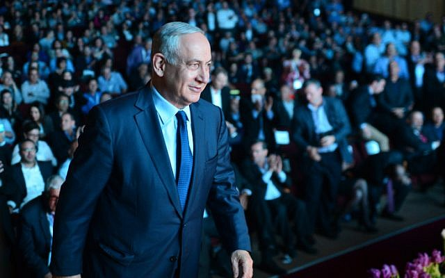 Prime Minister Benjamin Netanyahu seen at 8th Galilee conference, held in the Northern Israeli city of Acre, December 1, 2015. (Kobi Gideon / GPO)
