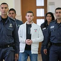 Yitzhak Gabai, a member of the extreme right-wing Lehava organization, at the District Court in Jerusalem on December 1, 2015. (Yonatan Sindel/Flash90)