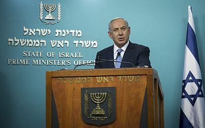 Prime Minister Benjamin Netanyahu announces the new head of the Mossad, Yossi Cohen, at the Prime Minister's Office in Jerusalem on December 7, 2015. (Hadas Parush/Flash90)