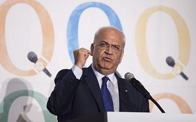 PLO Secretary General Saeb Erekat speaks at the Haaretz and New Israel Fund conference in the Roosevelt Hotel, NYC, on December 13, 2015. (Photo by Amir Levy/Flash90)