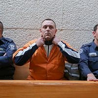Convicted murderer Roman Zadorov in the courtroom of the Supreme Court, Jerusalem, December 23, 2015. (Gili Yohanan/POOL)