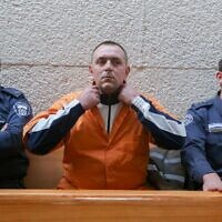 Convicted murderer Roman Zadorov in the courtroom of the Supreme Court, Jerusalem, December 23, 2015. (Gili Yohanan/POOL)