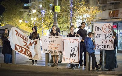 "Right-wing activists protest in downtown Jerusalem against the alleged torture of Jewish teens held by the Shin Bet security service suspected of carrying out a deadly firebombing attack, which killed three members of the Dawabsha family in the West Bank town of Duma in July, on"" December 27, 2015. (Flash90)"
