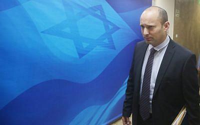Education Minister Naftali Benne in Jerusalem on December 27, 2015. (Marc Israel Sellem/POOL)