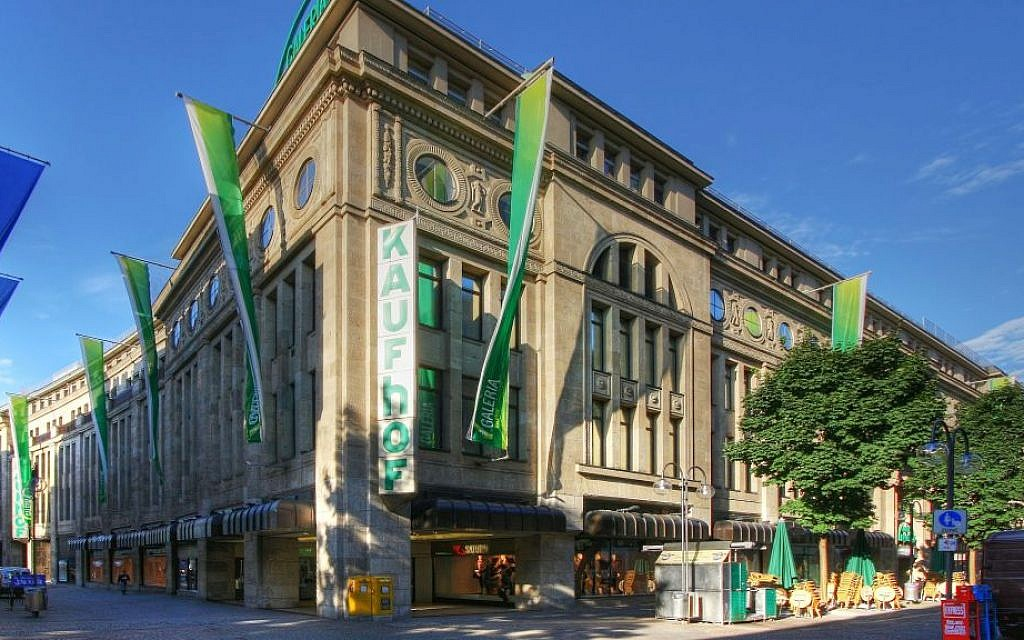 A Galeria Kaufhof department store in Cologne, Germany. (Raimond Spekking/CC BY