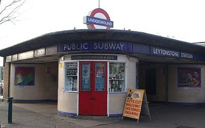 Leytonstone Underground Station, London (Sunil060902 / Wikipedia)