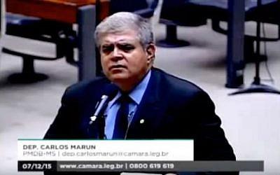 Brazilian lawmaker Carlos Marun. (YouTube/Juliano Vaka)