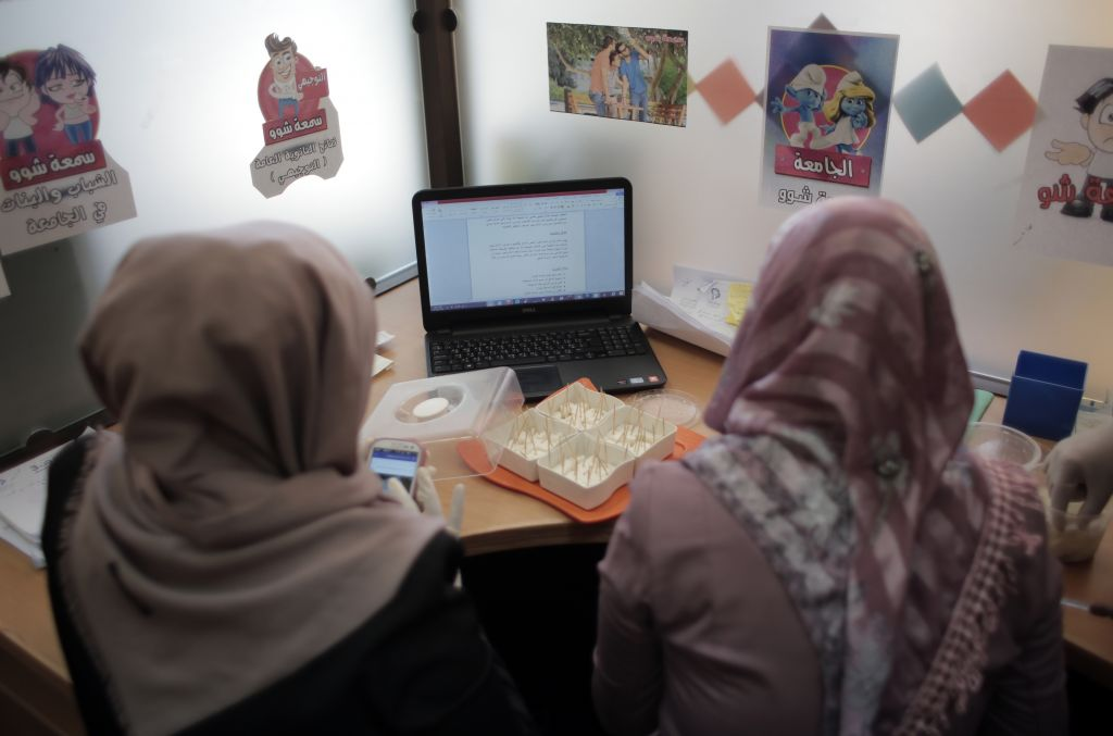 World Bank reports high rate of Palestinian women leading startups