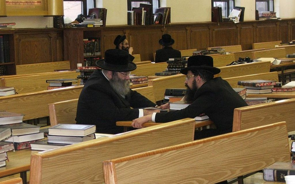 The beit midrash study hall in the Hasidic village of New Square, New York. (Uriel Heilman/JTA)