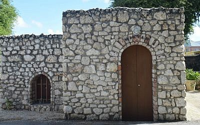 Founded in the 16th century, Barbados's Kahal Kadosh Nidhe Israel community survived all the way until 1929 when Joshua Baeza, the last Jew, sold the synagogue to end 300 years of Sephardic Jewish presence there. Seen here is the historical mikveh. (Ze'ev Portner/The Times of Israel)