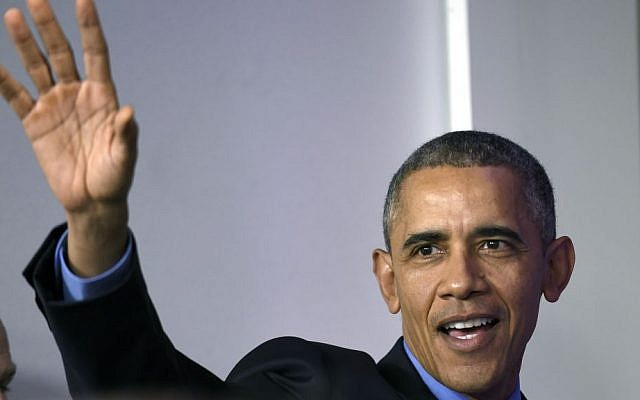 President Barack Obama waves as he leaves following a news conference in the Brady Press Briefing room at the White House in Washington, Friday, December 18, 2015. (AP /Susan Walsh)