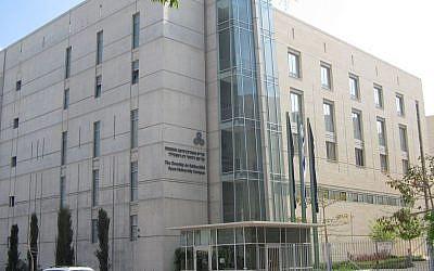 The Open University of Israel's main campus in Raanana. (Ingsoc/Creative Commons)