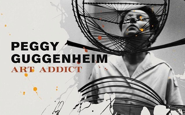 A new documentary film on Peggy Guggenheim, directed by Lisa Immordino Vreeland, was released in 2015. (Courtesy)