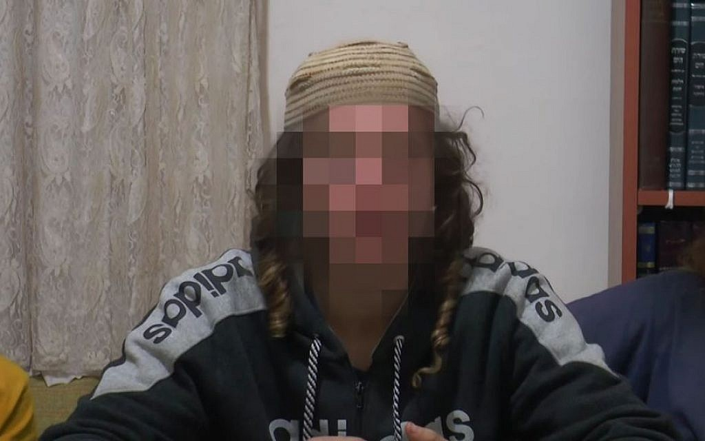 One of the suspects arrested in connection with the Dawabsha murder, December 3, 2015. Under a court-issued gag order, the identities of the suspects cannot be revealed. (Screen capture)