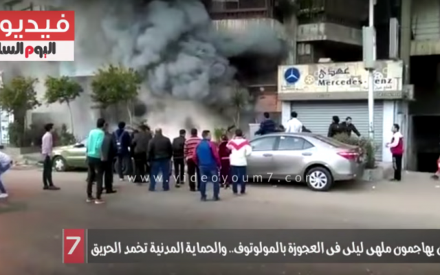 Footage from Egyptian media of a Cairo nightclub in flames after a firebomb attack left at least 12 dead and six injured on Friday, December 4, 2015. (screen capture: YouTube)