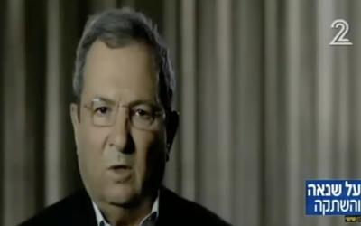 Former prime minister Ehud Barak speaks on Channel 2 on December 25, 2015 (screen capture: Channel 2)