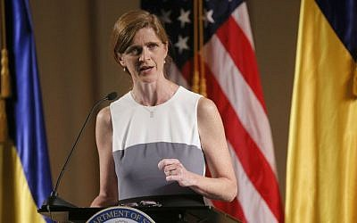 In this June 11, 2015, file photo, Samantha Power, the US ambassador to the United Nations, speaks in Kiev, Ukraine. (AP Photo/Sergei Chuzavkov, File)