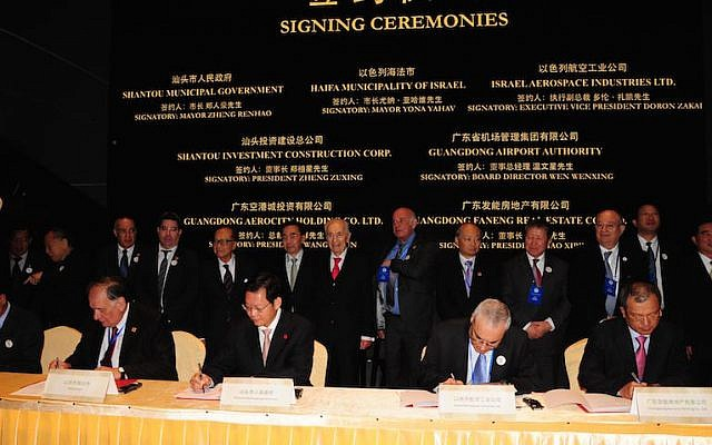 Israeli and Chinese officials at the signing ceremony for the opening of a new Israel Aerospace Industries technology center in Guangdong. (Courtesy)