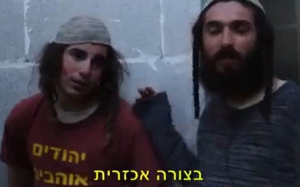 A still from a clip 'recreating' Shin Bet torture, created by right wing activists. (Screen capture NRG)