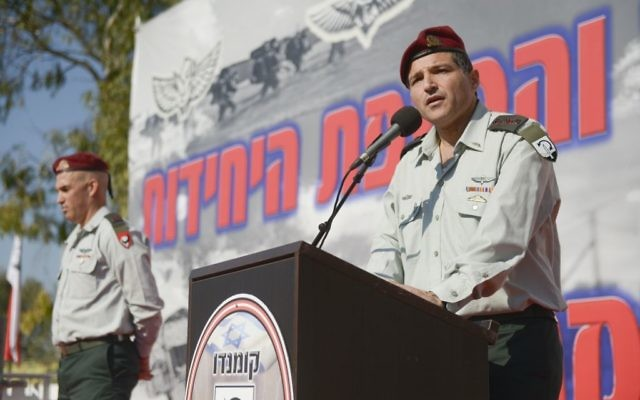 Col. David Zini speaks during a ceremony marking the creation of the new Commando Brigade in Ein Harod on December 27, 2015. (Yahav Trudler/IDF Spokesperson's Unit)