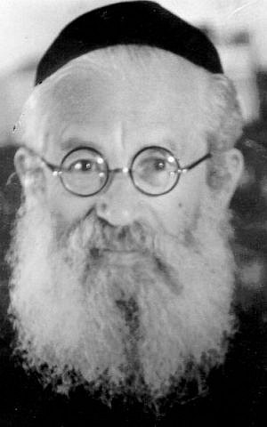 Rabbi Yitzhak HaLevi Herzog in 1945. As chief rabbi upon Israel's foundation, Herzog grappled with how a secular state can operate Jewishly. (public domain)
