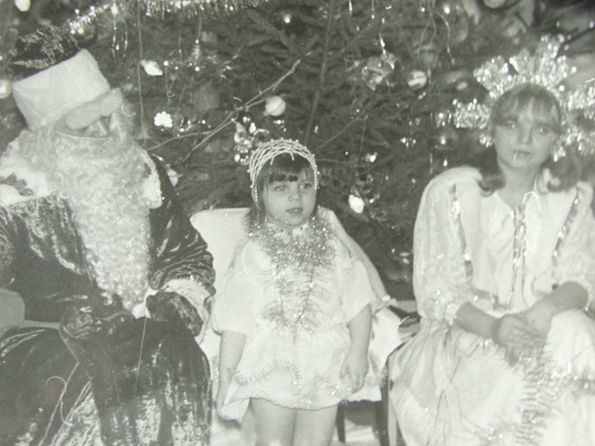 Alex Rif with her parents at a Novy God celebration back in the old country (Courtesy Alex Rif)