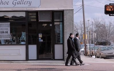 Orthodox Jews in Lakewood, New Jersey (YouTube screen capture)