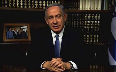 Benjamin Netanyahu delivering a video address on December 6, 2015. (screen capture: YouTube)