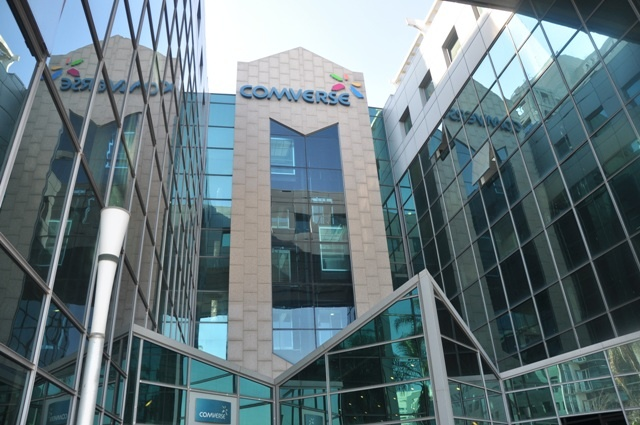 The Comverse building in Ramat Hahayal, Tel Aviv (Courtesy Levenstein Properties)