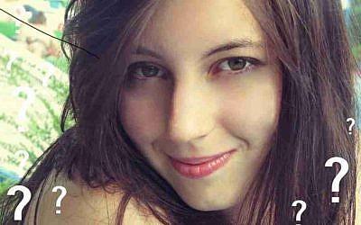 Dafni Gafni's Facebook profile photo (Facebook)