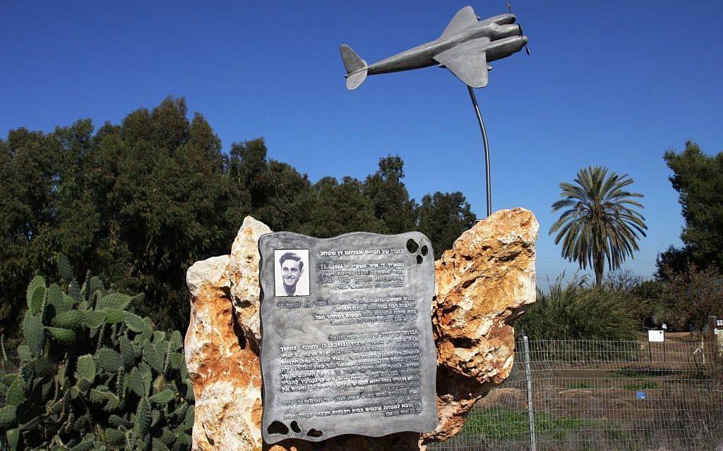 Memorial for Dani Stahl (Shmuel Bar-Am)