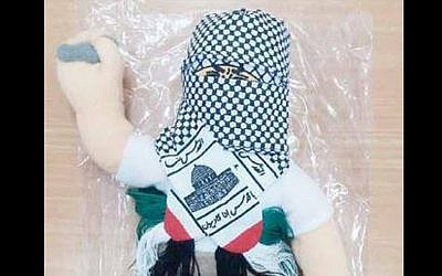 Plush dolls of rock-throwing Palestinian rioters confiscated by Israeli customs officials. (Palestinian Media Watch)