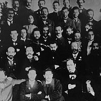 Delegates to the Fifth Zionist Congress, held in Basel in 1901, where they established the KKL-JNF. (Courtesy KKL-JNF)