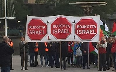 A pro-Palestinian, anti-Israel protest in Gothenburg, Sweden in November 2015. The signs in Swedish read 'Boycott Israel.' (Marianne Pleen Schreiber)