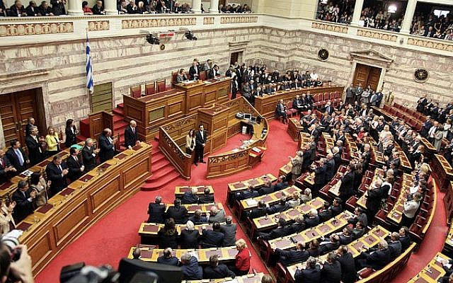 The Greek parliament (CC BY-SA ΠΑΣΟΚ/Wikimedia Commons, File)