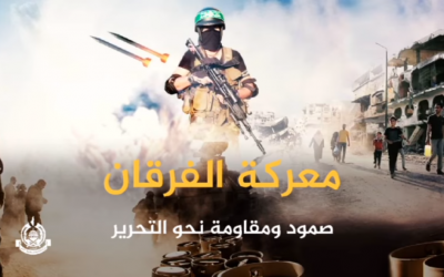 Graphic released by Hamas on December 27, 201, marking the 7th anniversary of 2008's Operation Cast Lead (screen capture: YouTube)