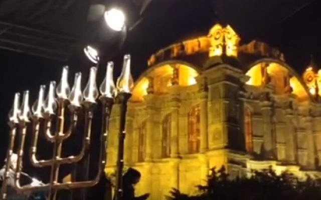 A menorah in Istanbul on December 13, 2015 (YouTube screenshot)