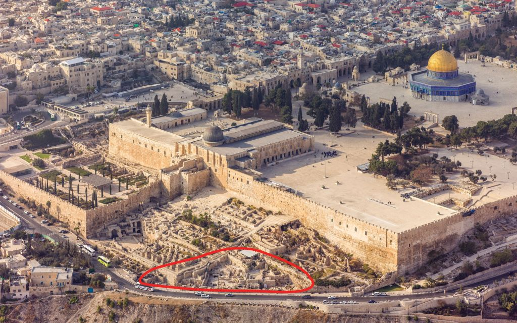 The Ophel excavations at the foot of the southern wall of the Temple Mount in Jerusalem (courtesy of Andrew Shiva)