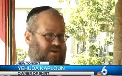 Rabbi  Yehuda Kaploun, a 9/11 first responder (YouTube screenshot)
