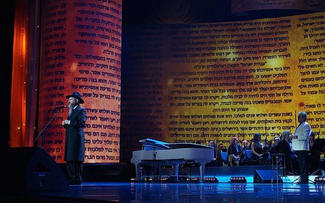 Rabbi Berel Lazar speaking at the Kremlin, Dec. 8, 2015. (Federation of Jewish Communities of Russia)