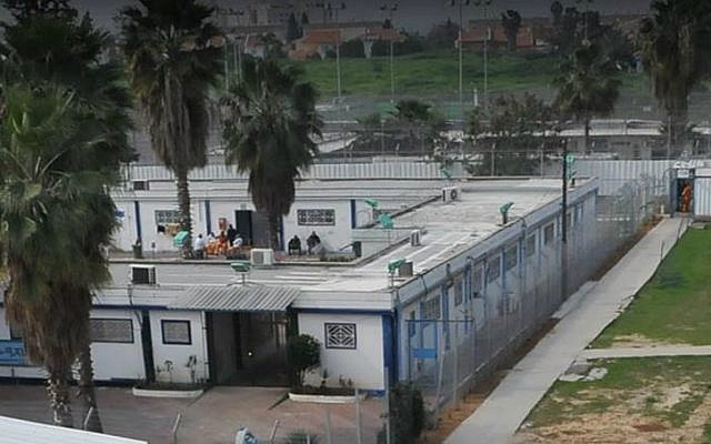 The Ma'asiyahu Prison complex in Ramle, near Tel Aviv. (Courtesy/Israel Prisons Service)