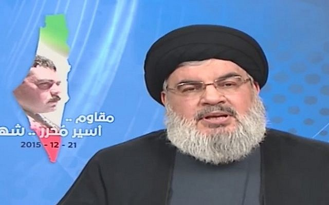 Hezbollah leader Hassan Nasrallah discusses the death of terrorist Samir Kuntar, allegedly at the hands of Israel, in a televised speech from Beirut on December 21, 2015. (screen capture: YouTube)