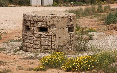 Mysterious 'pillbox' in Tel Aviv Port (Shmuel Bar-Am)