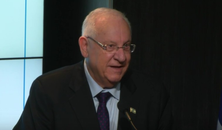 President Reuven Rivlin at the Brookings Institution in Washington, DC, on December 10, 2015 (YouTube screen capture)