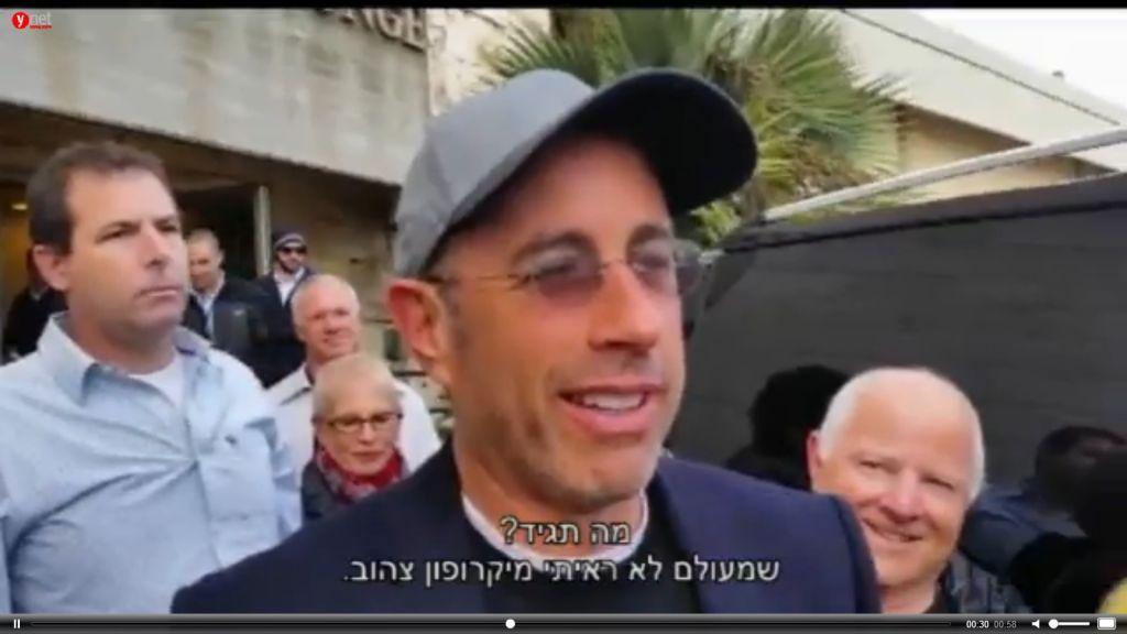 Jerry Seinfeld 2015