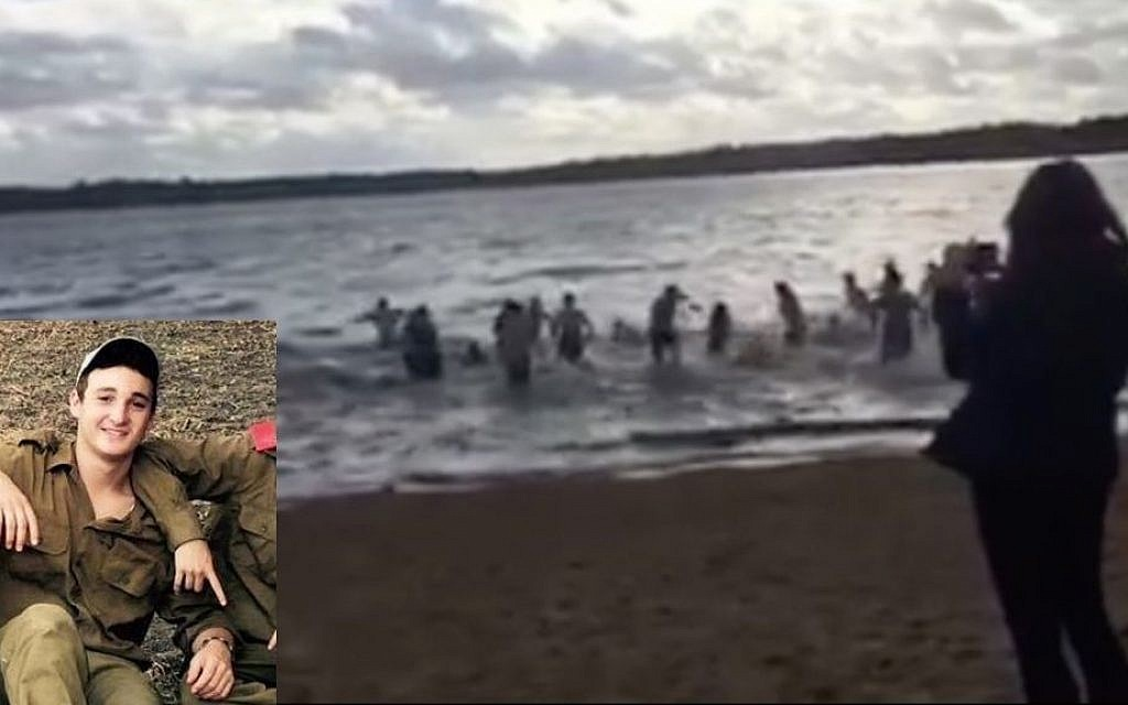 Friends of Ezra Schwartz took a 'polar plunge' in Massachusetts on November 26, 2015, to raise funds in his memory (Facebook and YouTube)