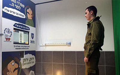 A soldier tries out the IDF's 'selfie' station at the main induction center. (Israel Defense Forces)