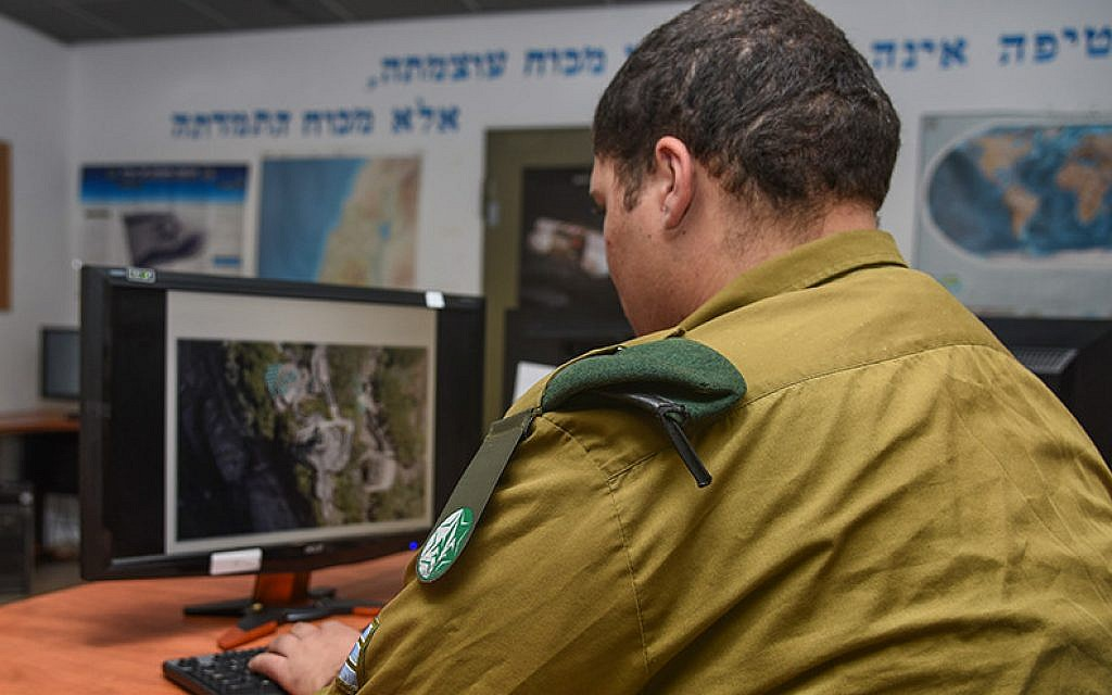 A soldier in Roim Rachok, Hebrew for Seeing Far, an Israeli army program aimed at drafting people with autism. (Courtesy of IDF)