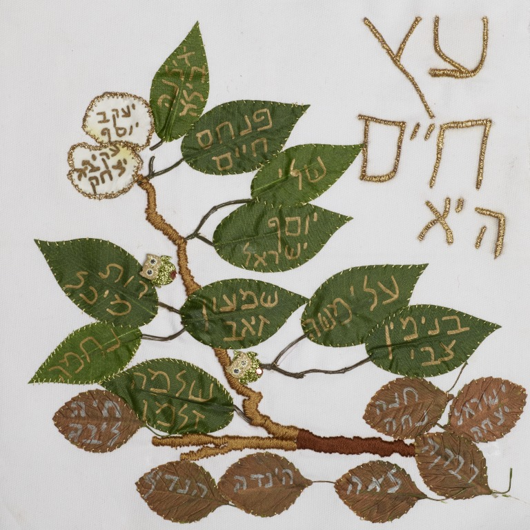 Polish Holocaust survivor Solly Irving's design. The square shows a tree of life, with the green, regenerative leaves representing the subsequent generations of his family; the brown leaves depict the names of those family members who perished in the Holocaust. (Courtesy: London Jewish Museum)