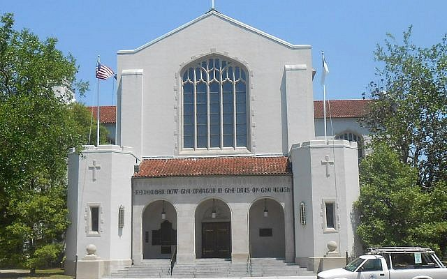 Summerall Chapel at The Citadel college in South Carolina (Wikimedia Commons, CC BY-SA 3.0, ProfReader)